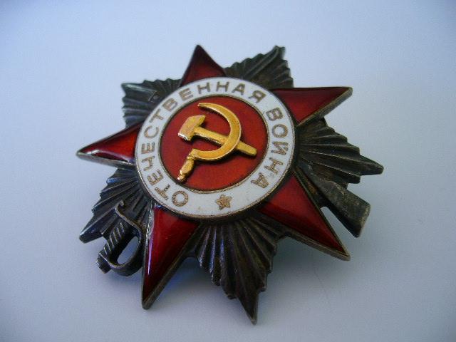 Ordre de la Grande Guerre Patriotique / Urss Oggp210