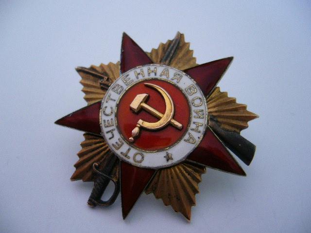 Ordre de la Grande Guerre Patriotique / Urss Oggp_116