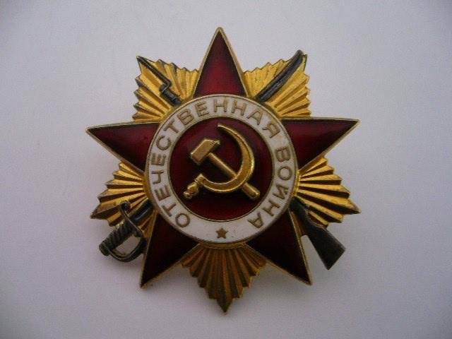 Ordre de la Grande Guerre Patriotique / Urss Oggp_121