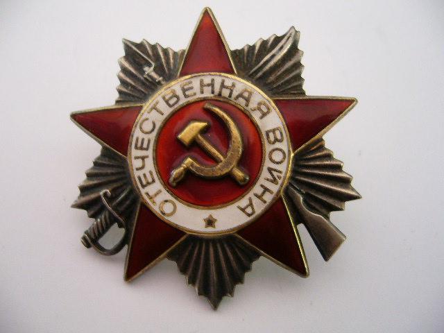 Ordre de la Grande Guerre Patriotique / Urss Opw_8510