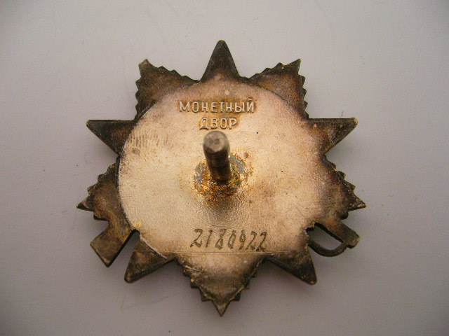 Ordre de la Grande Guerre Patriotique / Urss Opw_8511