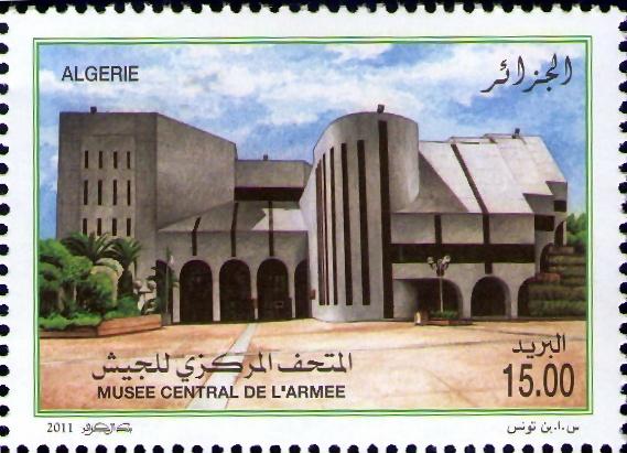 Actualités Algeriennes - Page 30 Timbre17