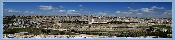 העולם הזה - העולם הבא Jerusa14
