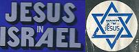 Jeschua Maschiach oder Jesus Christus Jesus_10