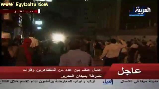 مظاهرات في التحرير واعتصامات وتدخل الامن المركزي بتاريخ 28/6/2011 00-00-10