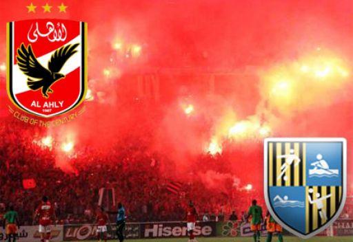 الأهلي بطلاً للدوري المصري الممتاز للمرة الـ 36 08fc1210