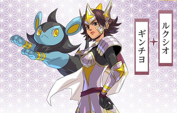 Pokemon Conquest 42690410