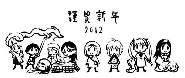 Happy New 2012! 201211