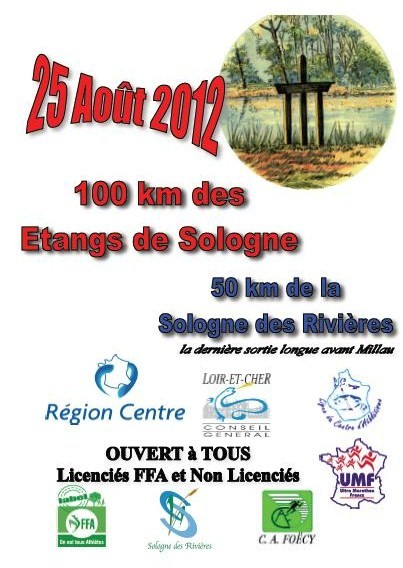 100/50km de Sologne: 25/08/2012 100km_10