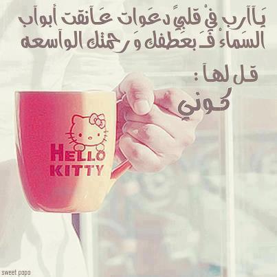 Marque ton passage au forum par une aya ou un hadith 23_n10