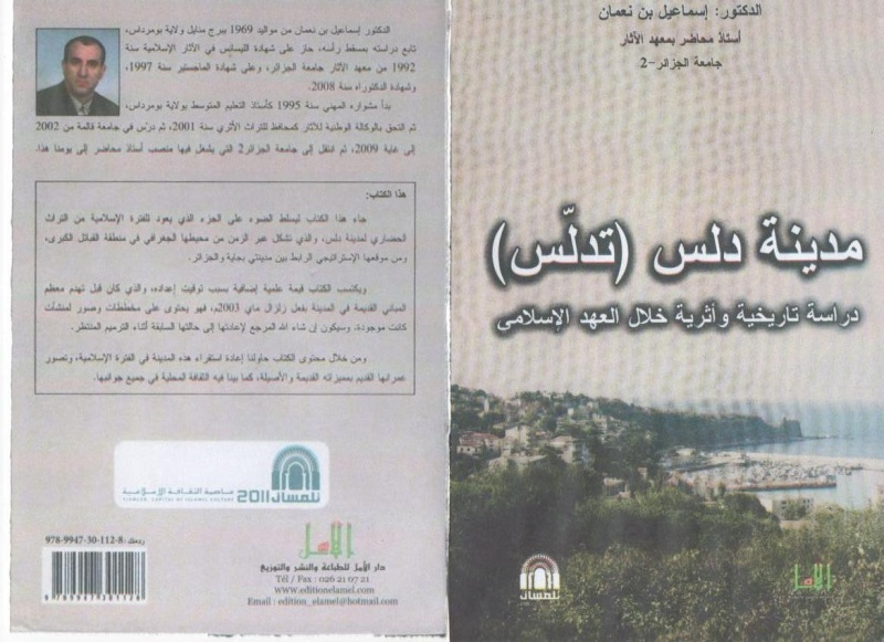 DELLYS :Étude archéologique et historique de l'ère islamique Dlivre10