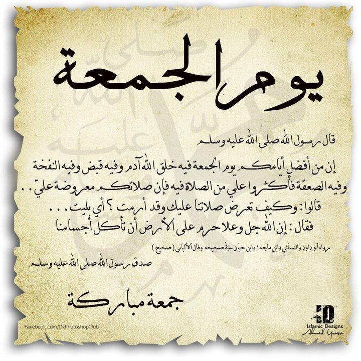 Marque ton passage au forum par une aya ou un hadith Photos12