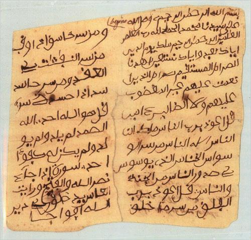 L'islam aux États-Unis  08100711