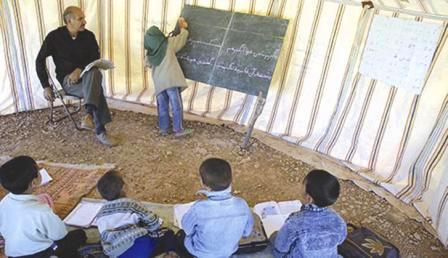 Système éducatif iranien 1179-310