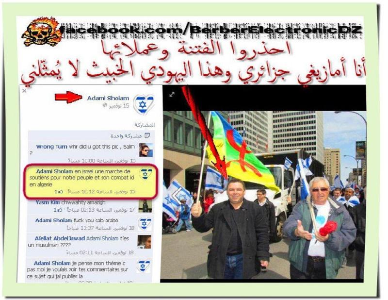 Perspectives des forces de mal en algérie( USA /GB/ .....) 22830810