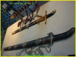 Prophète Mohammed (QSSL) 42593210
