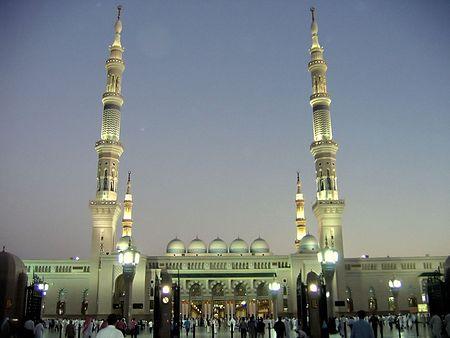Mosquée  :Centre de la communauté musulmane 450px-10