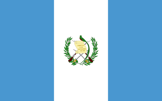 Actualité en république du Guatemala  560px-10