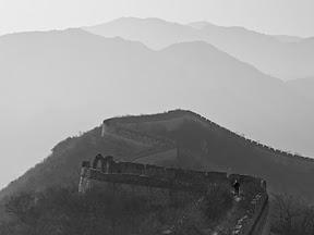 Photos et Images de Chine  64357910