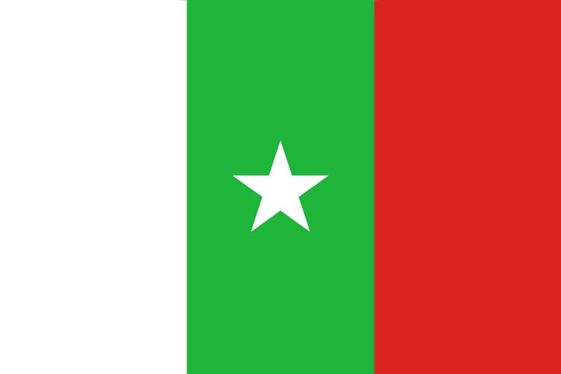 Histoire et Résistance de la Casamance 800px-12