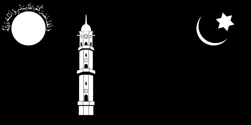 Ahmadiyya ( Ahmadisme ) 800px-24