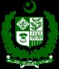 Actualité pakistanaise 85px-c10