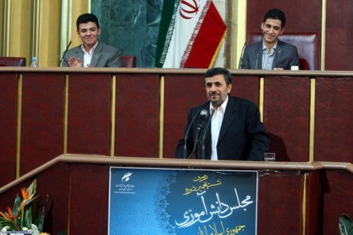 Position iranienne sur le plan international Aleqm513