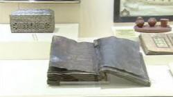 Turquie: Une bible millénaire annonce l'arrivée du prophète Mohammad (SAWS) Bible-10