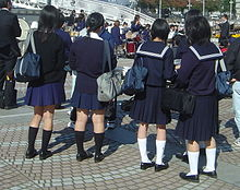 Le Sailor fuku 220px-15
