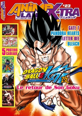 [Magazine] Animeland Xtra 23-27610