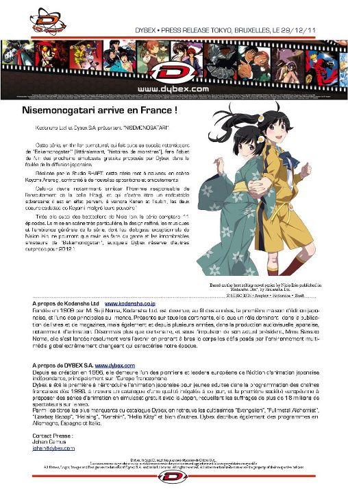 Nisemonogatari aura son adaptation en animé ! 40875210