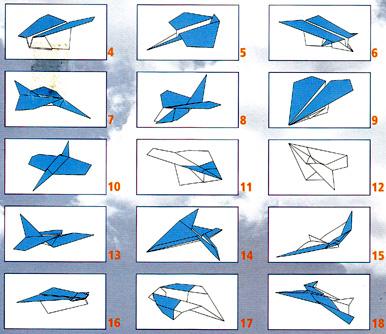 Origami Aeroga10