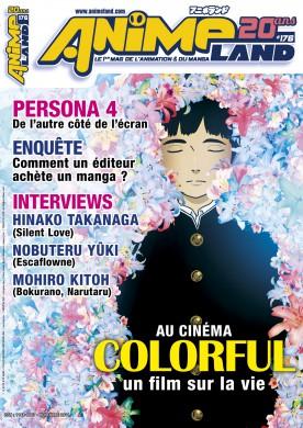 [Magazine] Animeland Animel11
