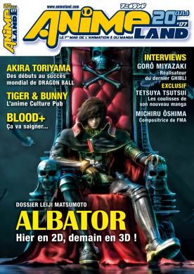 [Magazine] Animeland Animel12