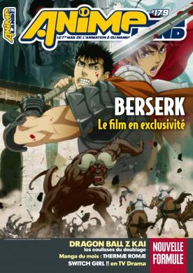 [Magazine] Animeland Animel15