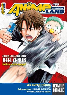 [Magazine] Animeland Animel17