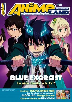 [Magazine] Animeland Animel18