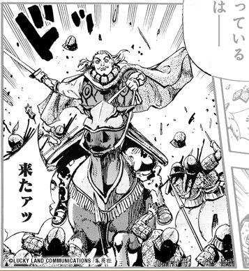 """Les plus grands noms du manga réunis sur le projet """"Social Kingdom"""" ! Araki-10"""