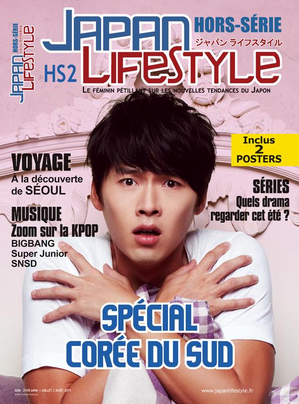 [Magazine] Japan LifeStyle Couvjl10