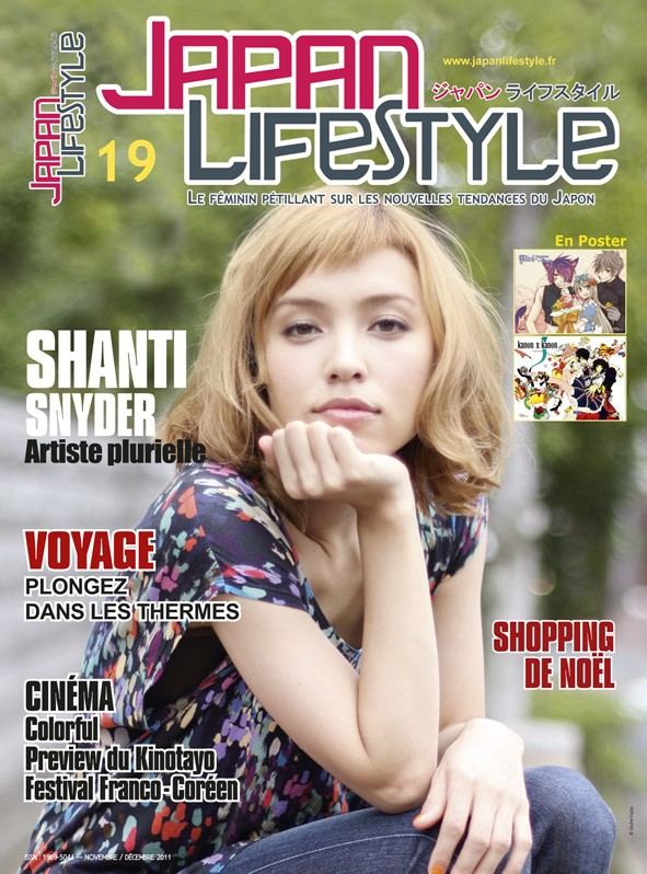 [Magazine] Japan LifeStyle Couvjl12