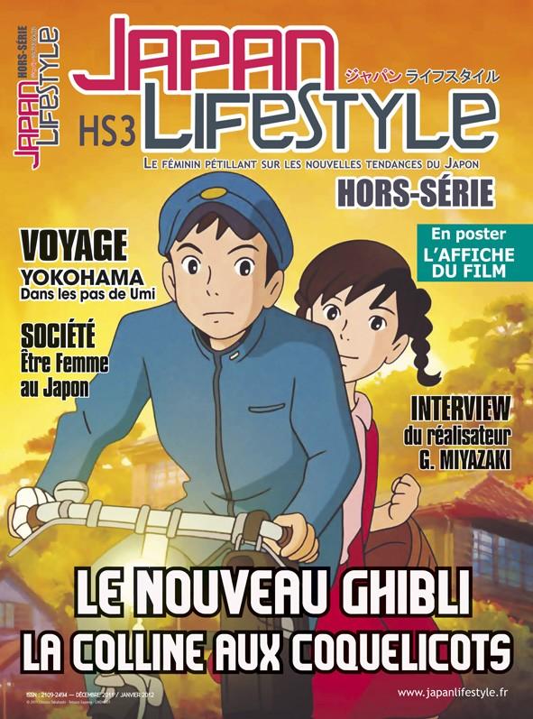 [Magazine] Japan LifeStyle Couvjl13