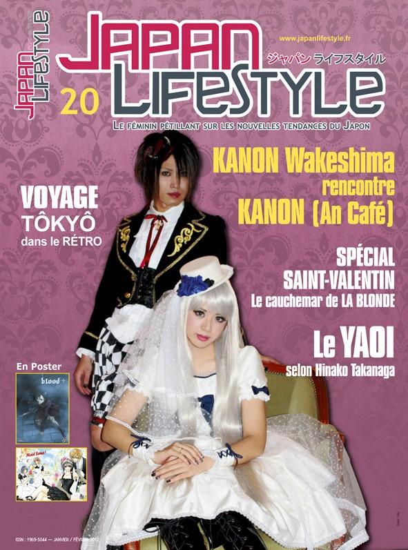 [Magazine] Japan LifeStyle Couvjl14