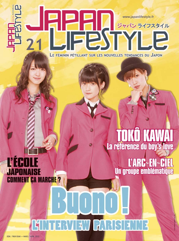 [Magazine] Japan LifeStyle Couvjl15