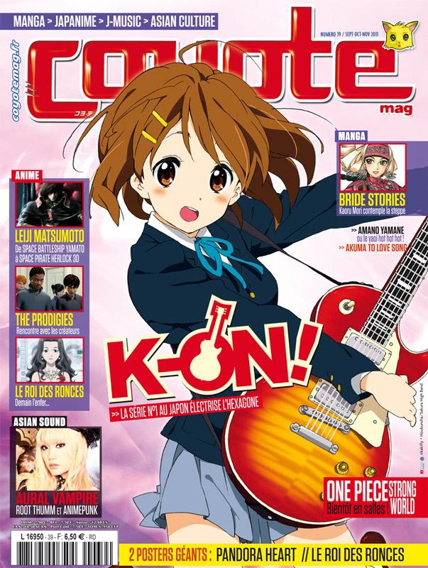 [Magazine] Coyote Magazine Coyote10