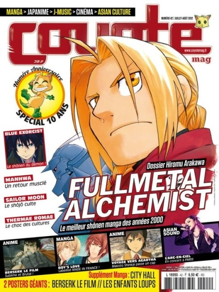 [Magazine] Coyote Magazine Coyote13