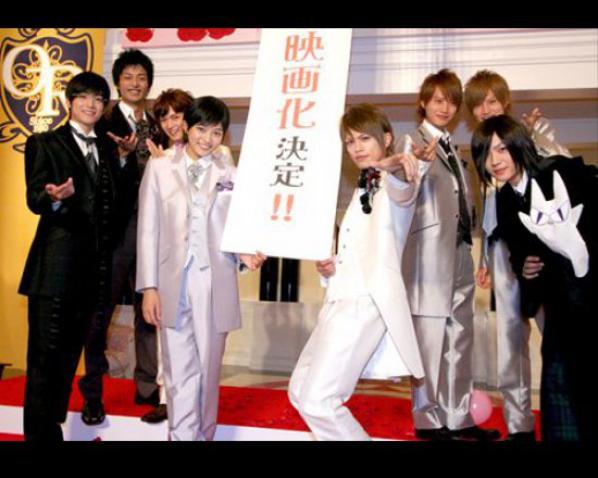 Ouran High School Host Club : le film live ! Db5a0210