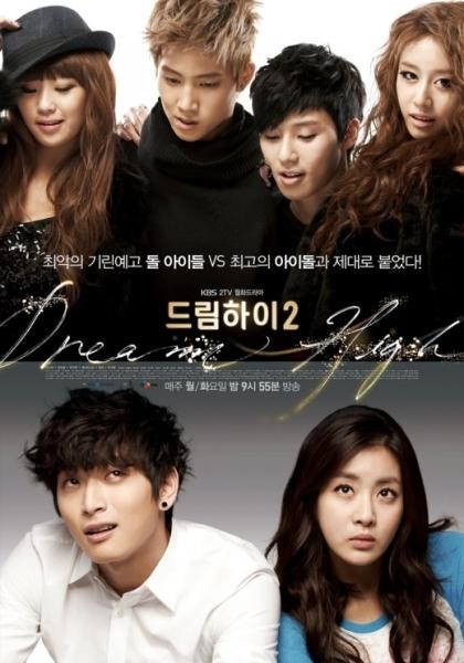 Nouvelles licences sur Drama Passion ! Dream-11