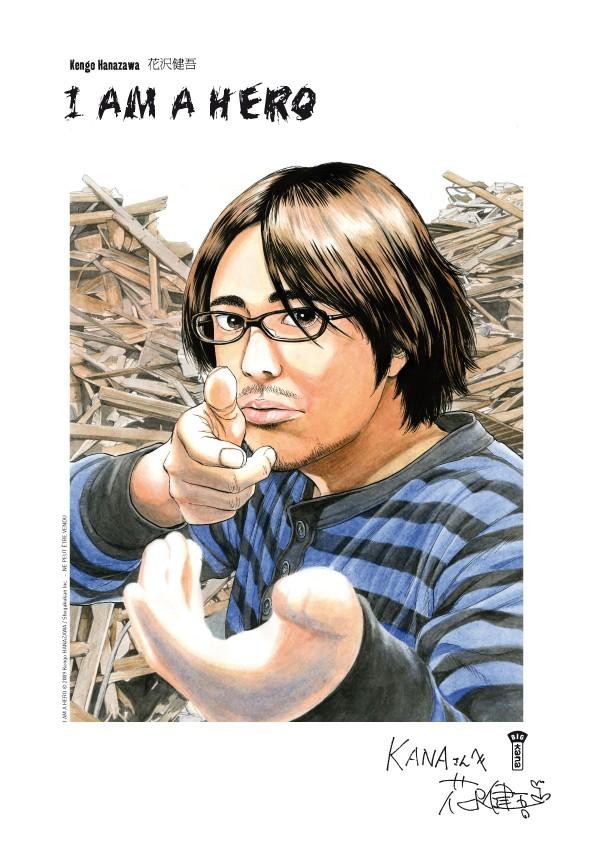 [goodies] La japan expo !!! Exlibr11