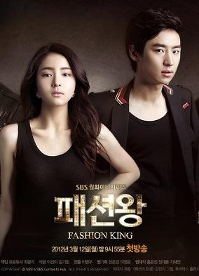 Nouvelles licences sur Drama Passion ! Fashio10