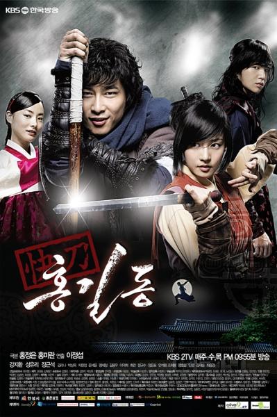 Nouvelles licences sur Drama Passion ! Hong-g10
